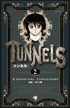 Manga Tunnels 2
