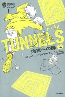 Cover-Tunnels-Gaken