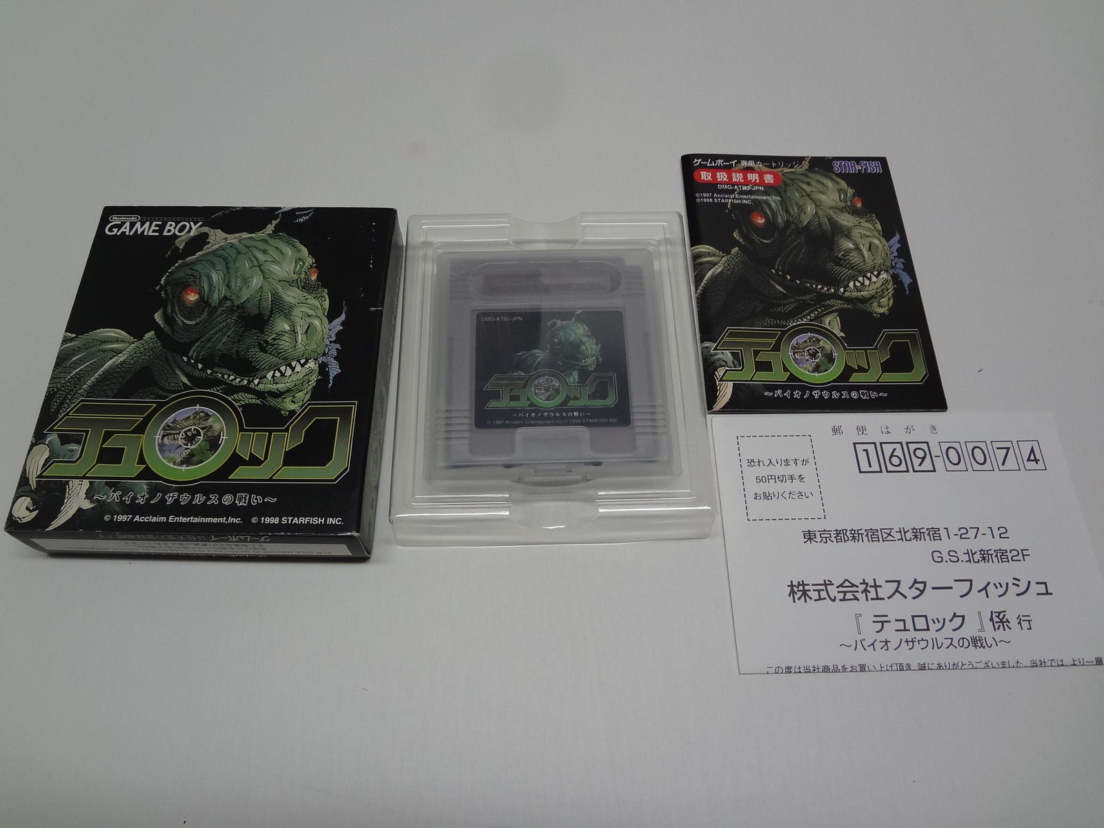 Game boy color japan - Turok Dinosaur Hunter Gameboy Color Japan Box 3 Jpg