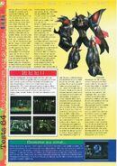Turok 2 Seeds of Evil - Gameplay 64 -10 (2)