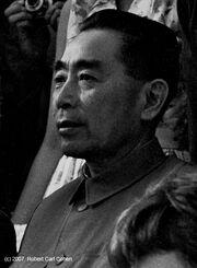 ZhouEnlai