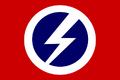 Buf-logo.png