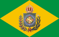 Flag of Empire of Brazil.png