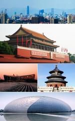 Beijing montage 1-1-