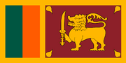Sri Lanka Flag svg