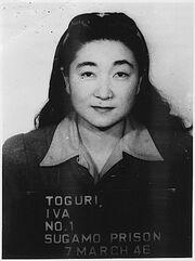 Iva Toguri mug shot-1-