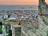 Thessalonica (City)