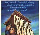 Genghis Khan (movie)