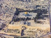 Temple Mount-(south exposure)