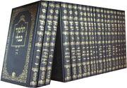 Talmud set-2-