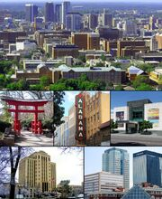 Birmingham AL Montage-1-