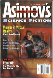 Asimovs Nov1995