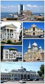 Одесса-коллаж1-1-