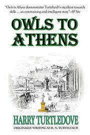OwlstoAthens2