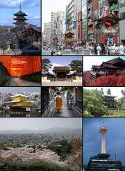 Kyoto montage-1-