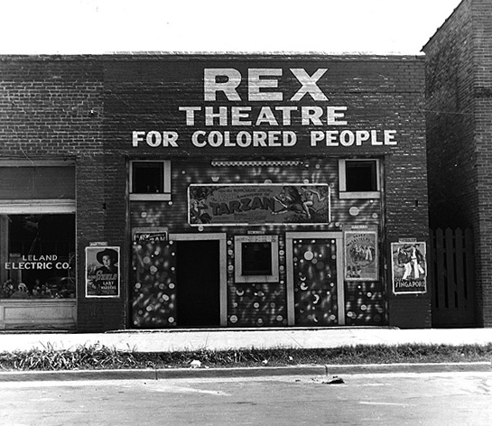File:Rex theatre-1-.jpg