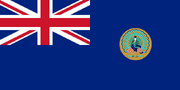 British Burma 1937 flag svg