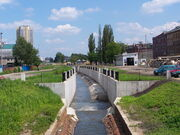 Katowice - Rawa 1