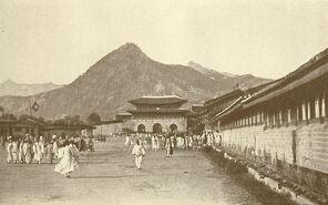 Hauptstrasse und Palasttor in Seoul