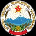 Armenia,12
