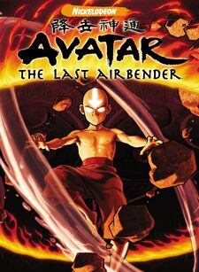 Avatar - The Last Airbender (TV series)