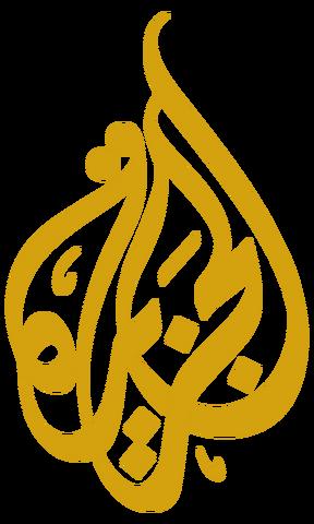 Fil:Al Jazeera.png