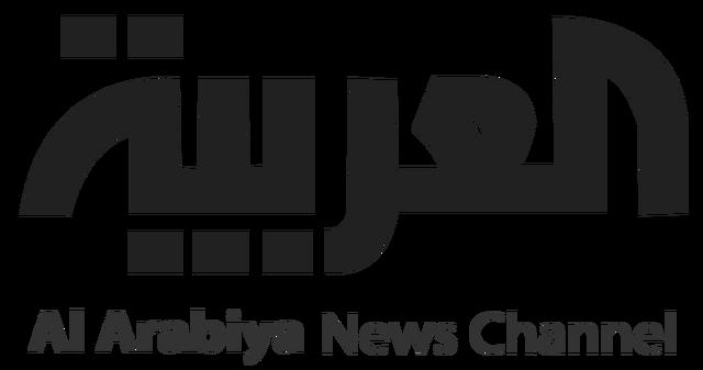 Fil:Al Arabiya.png