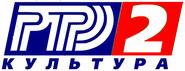 Rtr 2 1997 720p tretiy logotip-27188