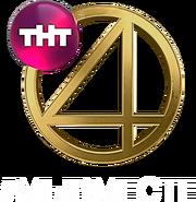 ТНТ4 (2020, МЫВМЕСТЕ)
