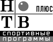 НТВ+ Спорт на 6-м канале (2002, чб)