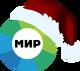 Мир (новогодний, 2012-2013)