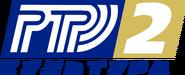 РТР-2 (1997-1998, без фона)