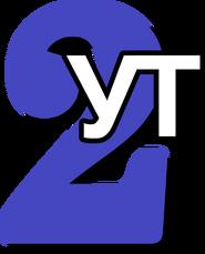 УТ-2 старый
