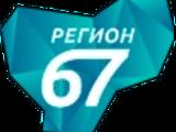 Региональное телевидение России