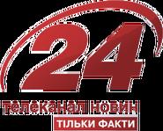 24 Украина (третий логотип)