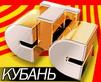 СТС-Кубань (2005-2007)