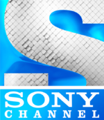 Sony Channel (2017)