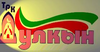 Дулкын (г. Казань)