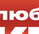 RTVi Архив