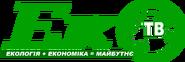 Еко ТВ (первый логотип)