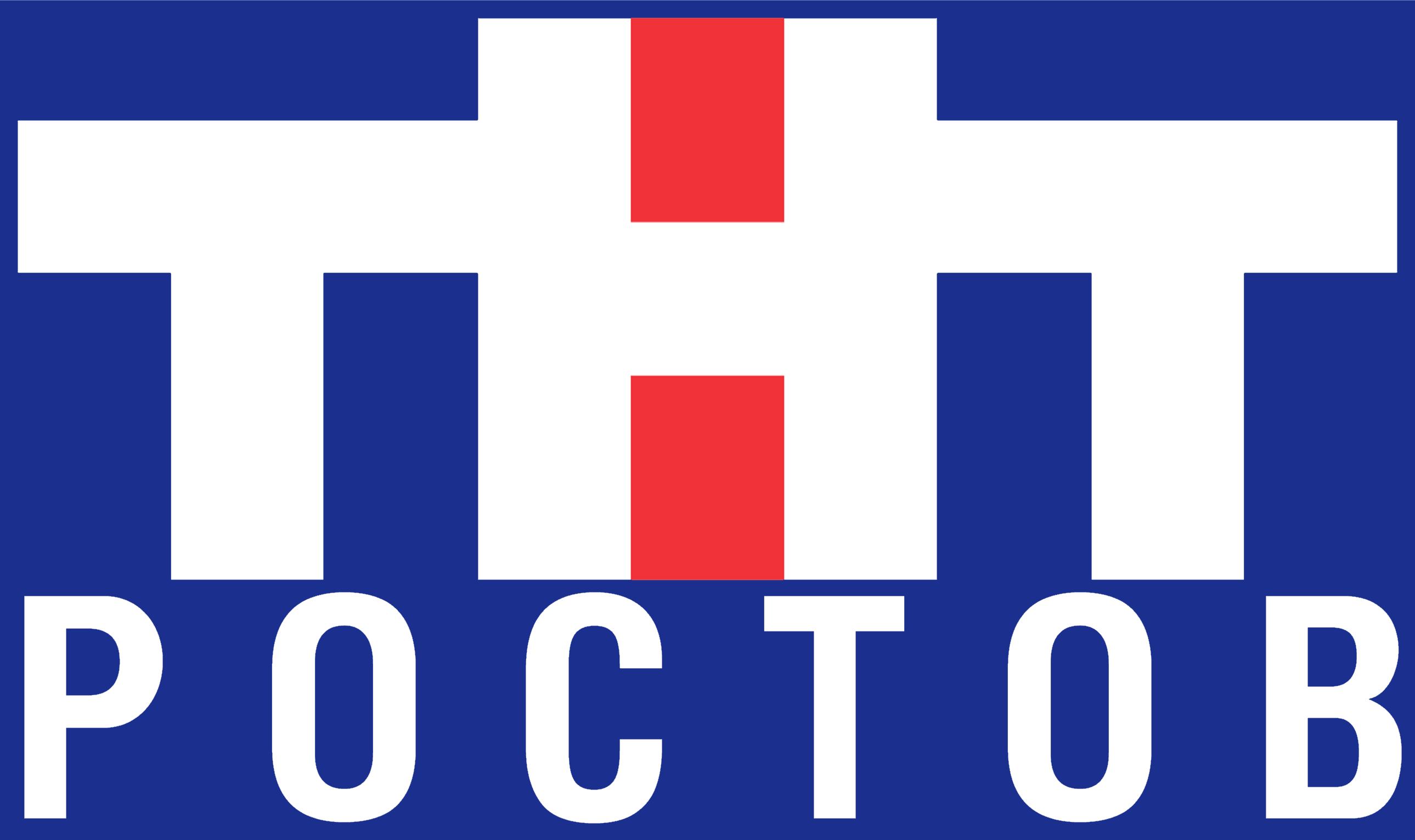 ТНТ-Ростов