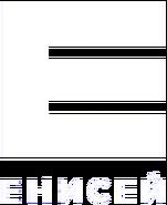 Енисей (с 2014 без фона)