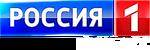 Россия-1 Кузбасс (2019-н.в., белые буквы)