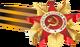 Логотип ННТВ (09.05.2015; 09.05.2016; 09.05.2018)