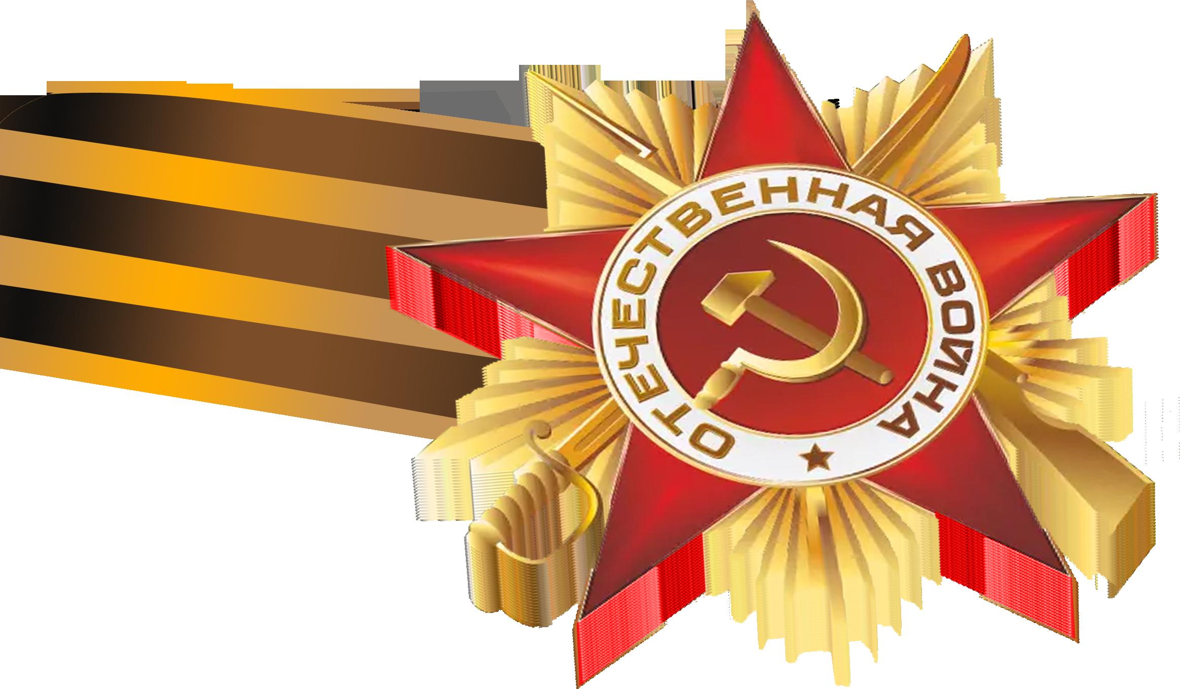Логотип ННТВ (09.05.2015; 09.05.2016)