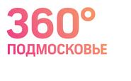 360° (2014)