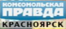 КПТВ-Красноярск