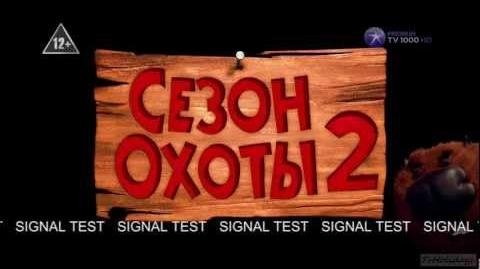 TV1000 Premium HD Test 28-09-12