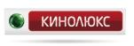 НТВ-Плюс Кинолюкс