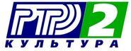 Rtr 2 1997 720p logotip-27188